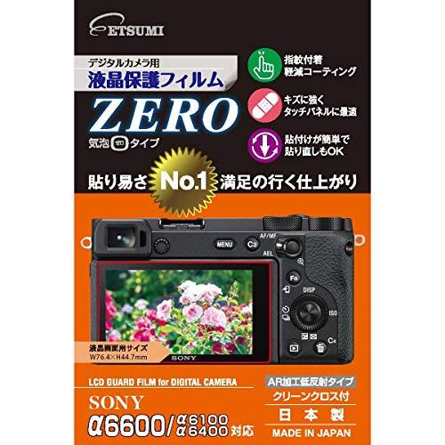 エツミ デジタルカメラ用液晶保護フィルムZERO SONY α6600/α6100/α6400対応 VE-7305