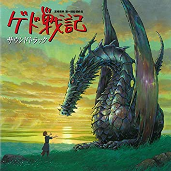 Tales from Earthsea Soundtrack