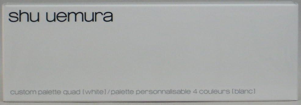 効果的にイタリアのピストンシュウウエムラ カスタムパレット IV(ホワイト)