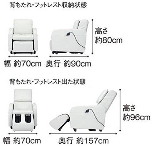 スライヴマッサージチェアくつろぎ指定席【SFITエスフィット】「つかみもみ機能搭載」ホワイトCHD-7401(W)
