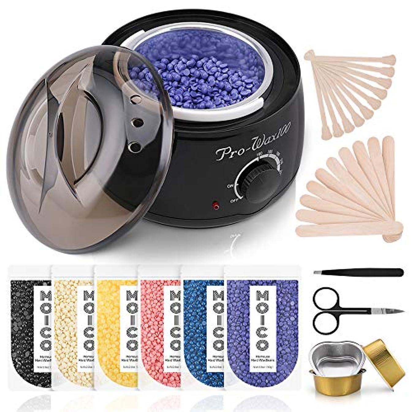 Home Waxing Kit, Wax Warmer Hair Removal Wax Kit with 6 Bags Hard Wax Beans for Full Body, Legs, Face, Eyebrows, Bikini Wax Women Men Painless Waxing