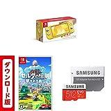 Nintendo Switch Lite イエロー + ゼルダの伝説 夢をみる島|オンラインコード版 + 【Amazon.co.jp 限定】Samsung microSDXCカード 512GB MB-MC512GA/ECO セット