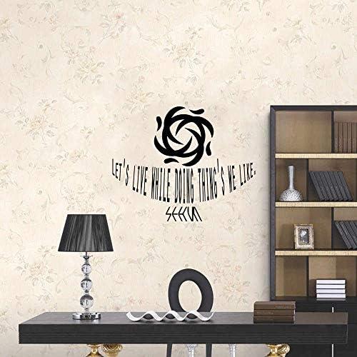 Exo Sehun Song KPOP Band Wall Decals Music Artist Song Lyrics Singer Dancer Korean Pop Group product image