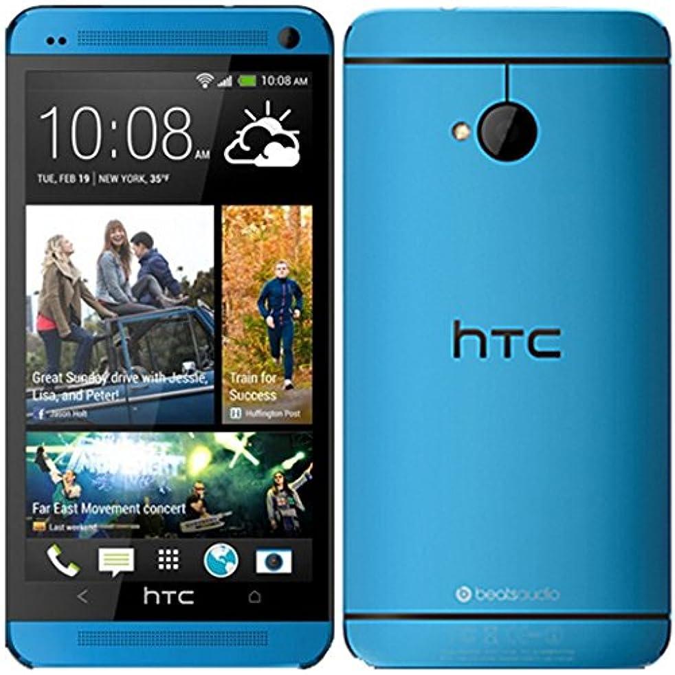HTC One M7 32gb, Sprint (Vivid Blue)