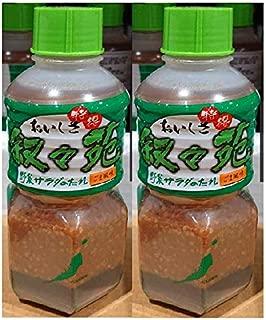 【お買い得】叙々苑 特得 野菜サラダのたれ 500ml コストコ仕様 ゴマ風味✖2本セット