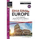 DHA SIM for Europe ヨーロッパ 35か国 ( 5GB / 10日間利用可能 ) データ通信専用 プリペイドデータSIMカード ( 4GLTE / 3G対応 ) シムフリー端末のみ対応 [ クレジットカード契約 / 基本設定不要 / データローミングオンのみ ] 日本語マニュアル付 3-in-1 sim