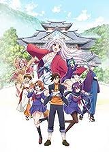 「ゆらぎ荘の幽奈さん」TVアニメ全12話+OVA全3話収録BD-BOX 11月リリース