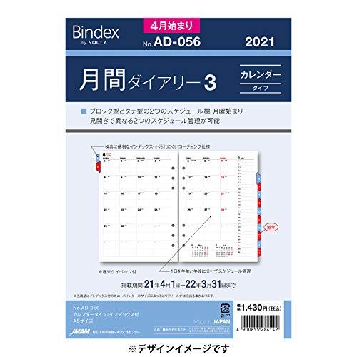 【2021年最新版】システム手帳用リフィルの人気おすすめランキング20選