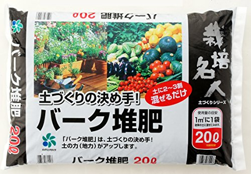 自然応用科学 栽培名人 バーク堆肥 20L