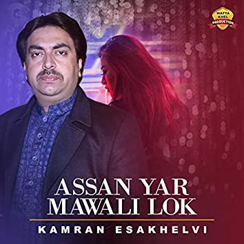 Assan Yar Mawali Lok - Single