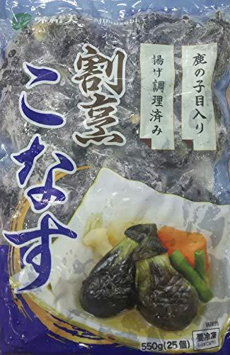 割烹 小なす ( 鹿の子目入り ) 550g×20P ( P25個 ) 業務用 冷凍 茄子