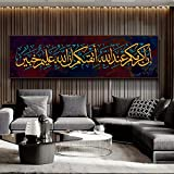 BIGSHOPART Lienzo de caligrafía islámica corianca, pintura moderna religión musulmana, cuadro largo, decoración para el hogar, dormitorio, póster e impresión, 30 x 105 cm, sin marco