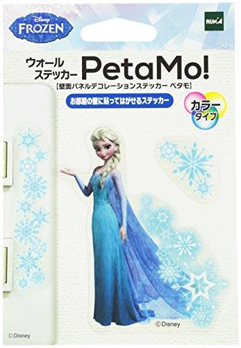 Stickers muraux couleur Petamo Frozen (Elsa)