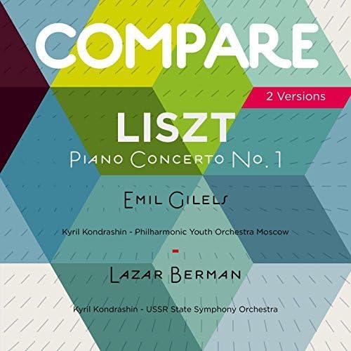 Lazar Berman, Emil Gilels