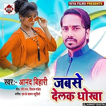 Jabse Delak Dhokha