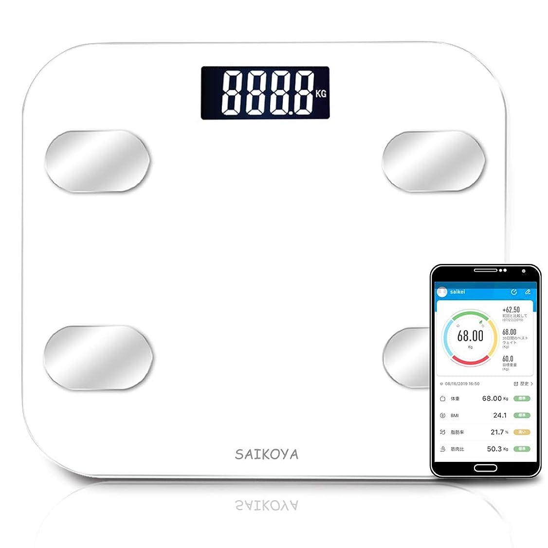 強制的武器ブラインド体重計 体組成計 体脂肪計 ヘルスメーター スマホ連動 USB充電式 bluetooth アプリと同期 体重/BMI/筋肉量/体水分率/体脂肪率/内臓脂肪レベル/骨量/基礎代謝量8項目測定可能 デジタル スマートスケール ボディスケール (ホワイト)