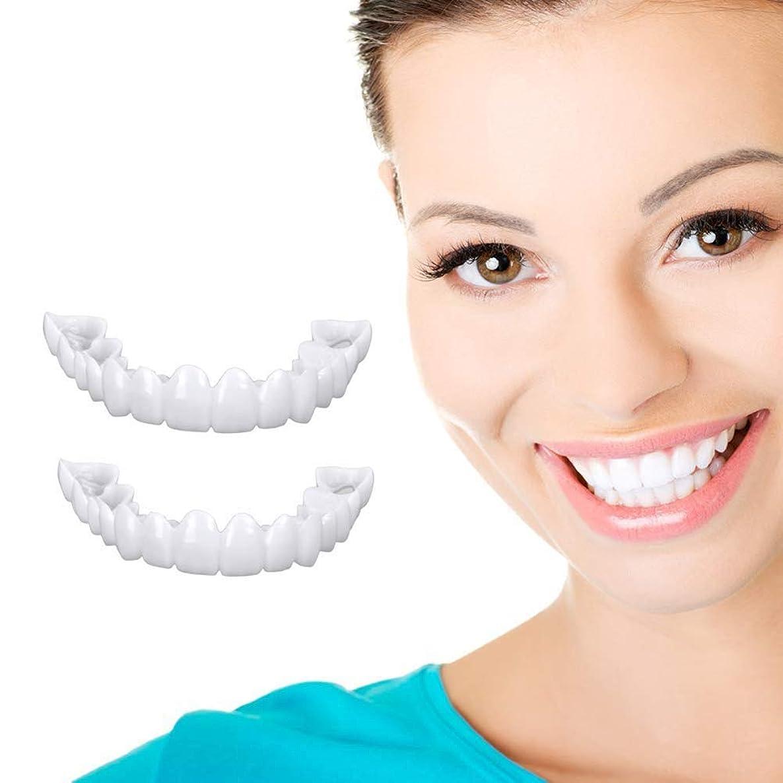 発動機その結果迷路歯プロフェッショナルブレース化粧品ホワイトニング偽歯突き板ノベルティ矯正パーフェクトデンチャーボックス入り上下歯セット,1Pairs