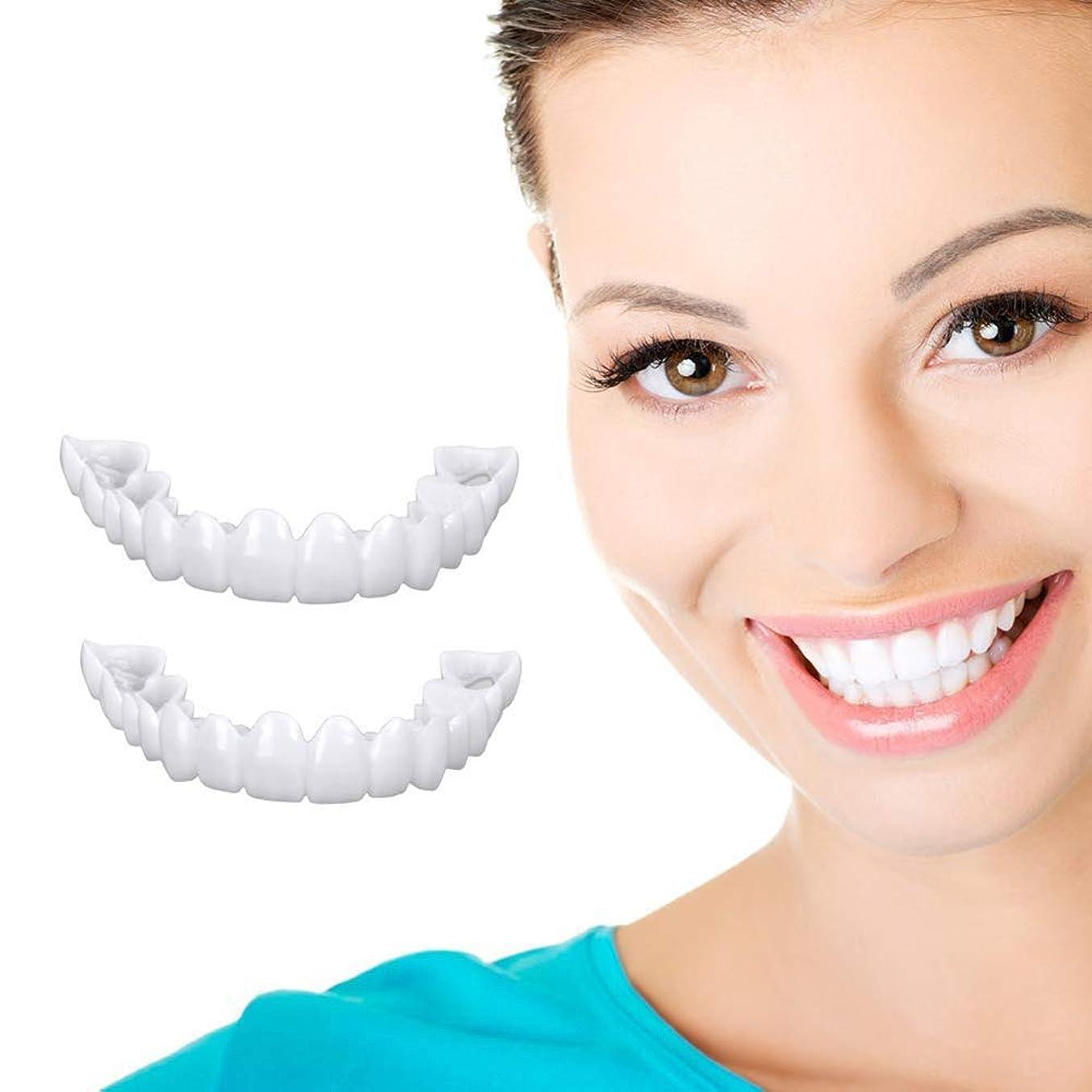ぞっとするような消毒剤城歯プロフェッショナルブレース化粧品ホワイトニング偽歯突き板ノベルティ矯正パーフェクトデンチャーボックス入り上下歯セット,1Pairs
