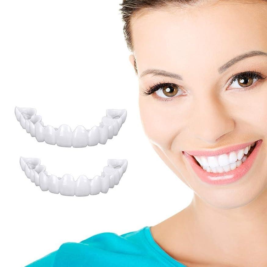フィドルスキッパータール仮装用歯上部ブレース+下部ブレース義歯フレックスシミュレーションスナップキャップ,9pairs