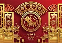 新しい7x5ftお祝い中国の旧正月の背景2021金紙カット牛2ドラゴンは最高の富とランクを意味します写真の壁紙の写真スタジオの小道具のビニールの春祭りの背景