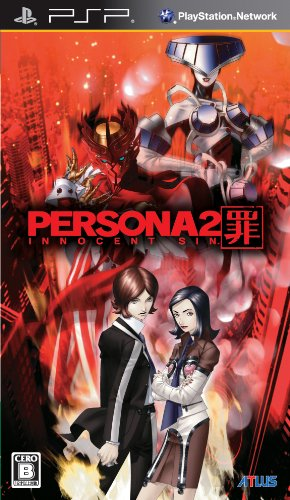 Persona 2: Tsumi (Innocent Sin) (japan import)
