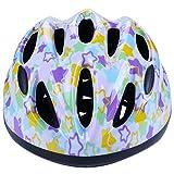 RIHE ヘルメット 自転車 こども用 ヘルメット 軽量 子供用 キッズ スケート ジュニア 男の子 女の子 通学 アジャスター付き(パープルホシ)