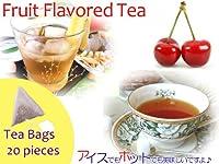 【本格】紅茶 ほんのり香るチェリー・フルーツ・フレーバード・ティーバッグ 20個