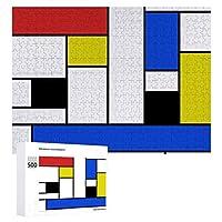 INOV モンドリアン ジグソーパズル 木製パズル 500ピース 38 x 52cm 人気 パズル 大人、子供向け 教育玩具 ストレス解消 ギフト プレゼントpuzzle