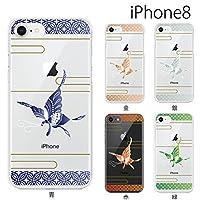 和柄 蝶々【金】 iPhone8 (4.7) ケース カバー