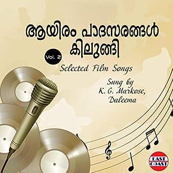 Aayiram Paadasarangal Kilungi, Vol. 2