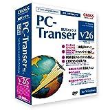 PC-Transer 翻訳スタジオ V26 for Windows アカデミック版