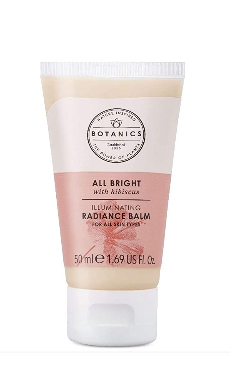 アリ愛幸運なことにBotanics☆All Bright ILLUMINATING Radiande Balm 50ml[並行輸入品]