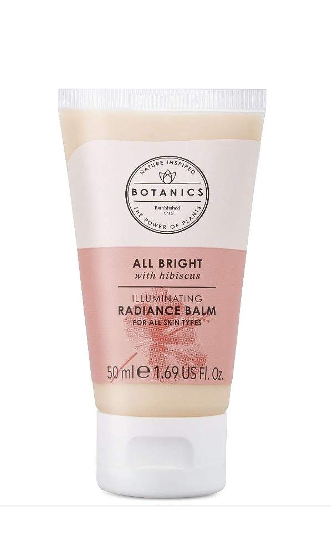 Botanics☆All Bright ILLUMINATING Radiande Balm 50ml[並行輸入品]