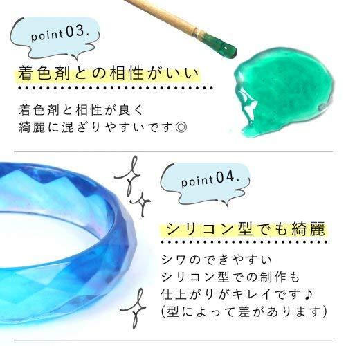 GreenOcean大容量UV-LEDレジン液70gオリジナルレジン液まさるの涙クリア日本製