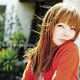 70以上 Aiko 髪型 画像 無料アイコンダウンロードサイト