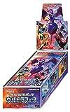 ポケモンカードゲーム サン&ムーン 強化拡張パック 「ウルトラフォース」 BOX