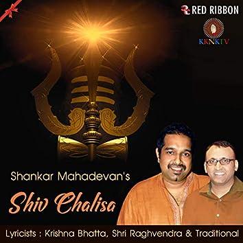 Shiv Chalisa