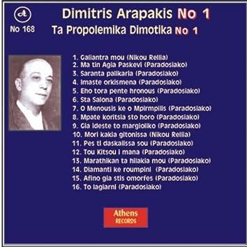 Ta Propolemika Dimotika, No. 1
