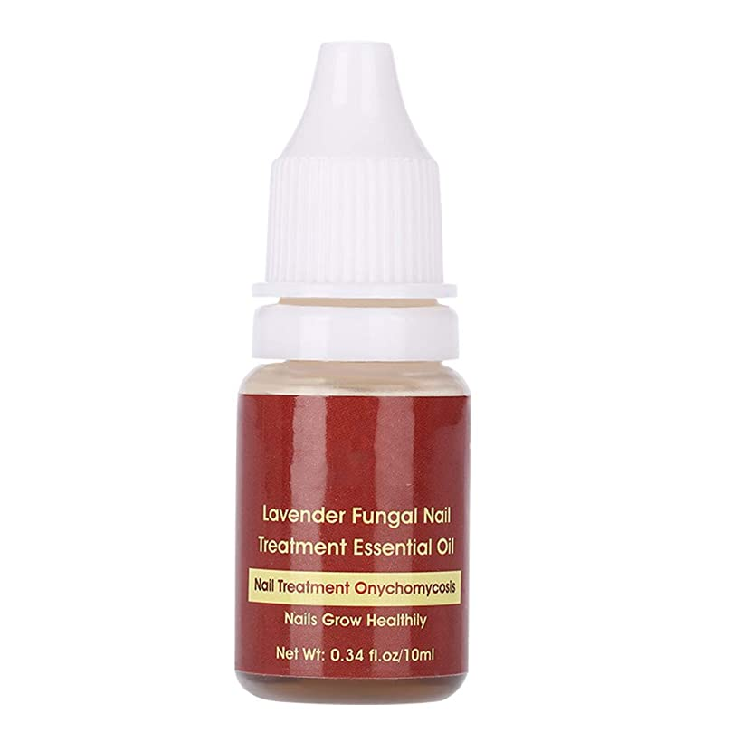 眠いです胸アイデアネイルケアエッセンシャルオイル、ラベンダーフレーバー ト真菌抑制 ネイル,フットケア(10ml)