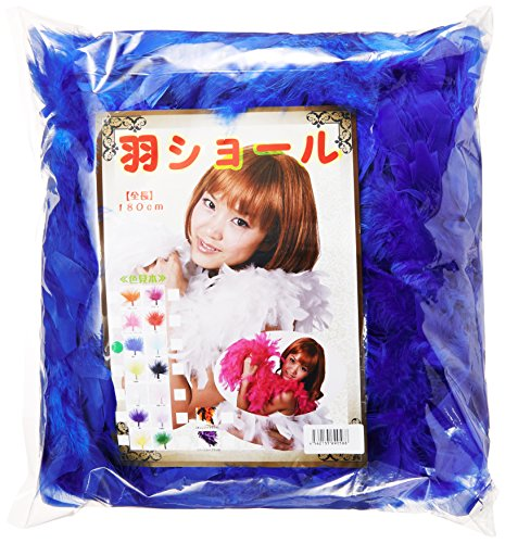 Feather shawl navy blue (japan import)