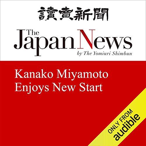 Kanako Miyamoto Enjoys New Start cover art