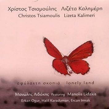 Afilahti Skopia (Lonely Land)