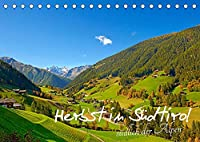 Herbst in Suedtirol suedlich der Alpen (Tischkalender 2022 DIN A5 quer): Das schoenste suedliche Land der Alpen mit seinen Bergen, Seen und Waelder. (Monatskalender, 14 Seiten )