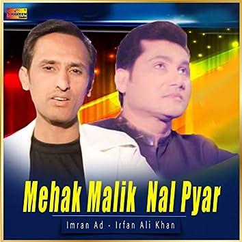Mehak Malik Nal Pyar - Single