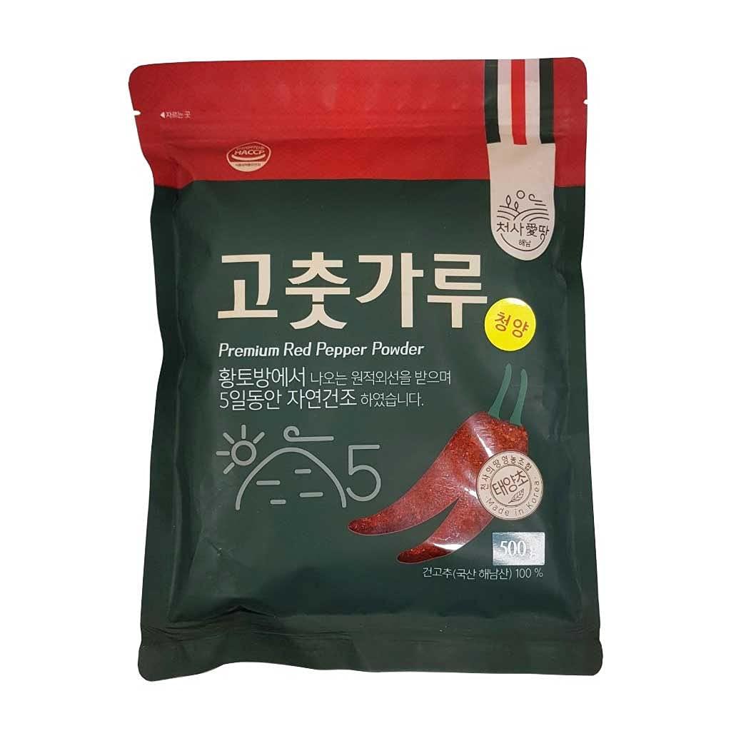 Korean Haenam Premium Red Pepper Dried Manufacturer OFFicial shop F Naturally Ranking TOP12 Chili Powder-