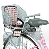 ZCVB Silla Bicicleta Niño Trasera para Bebe Infantil, Portaequipajes para Bicicletas MTB Asientos De Seguridad con Reposabrazos Barandilla Pedales Cinturón De Seguridad,C Thickened Cushion