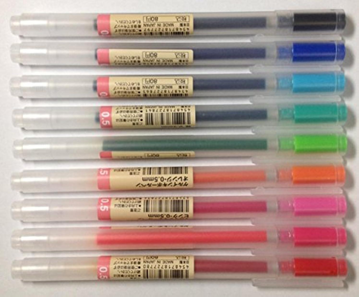 MUJI Gel Ink Ballpoint Pens [0.5mm] 9-colors Pack