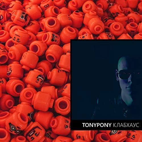Tonypony