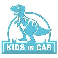 imoninn KIDS in car ステッカー 【シンプル版】 No.71 ティラノサウルスさん (水色)