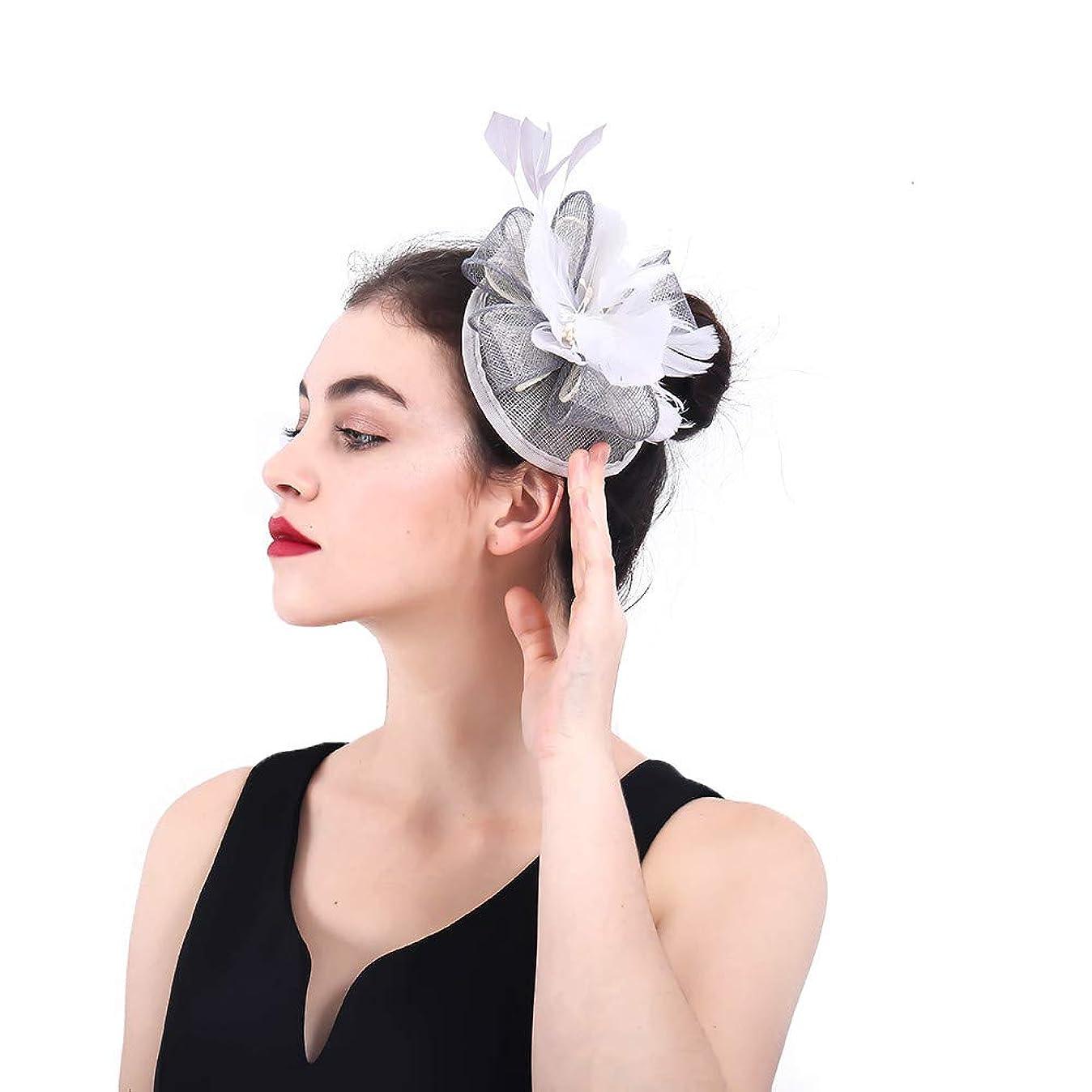 と測定可能どれか女性の魅力的な帽子 女性のエレガントな魅惑的な羽の花の結婚式のヘアピンヘッドドレスロイヤルアスコットカクテルティーパーティー (色 : Grey)